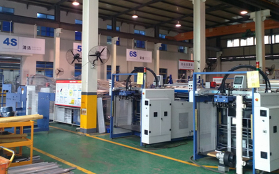Chine Wenzhou Guangming Printing Machinery Co.,Ltd. profil du fabricant