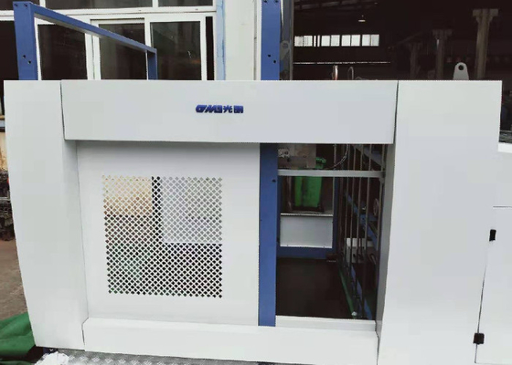 Chine Machine brillante mate de stratification de film de l'hologramme BOPP d'ANIMAL FAMILIER pour le paquet de sac à main usine