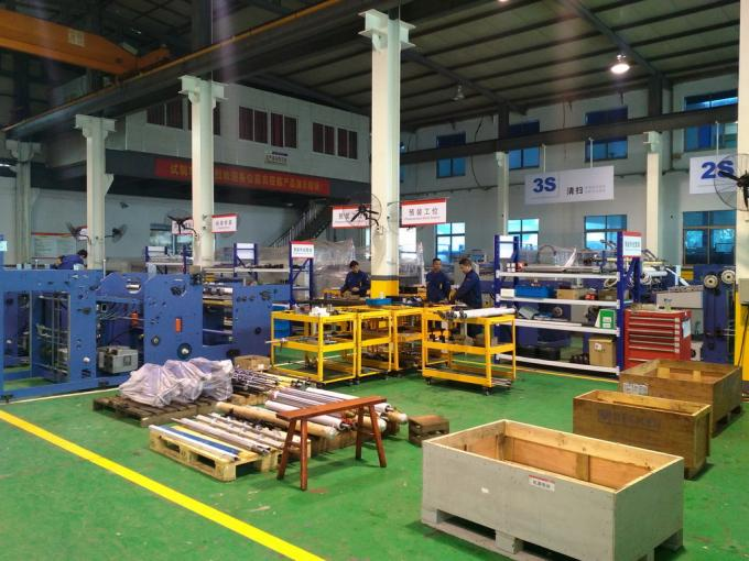 Wenzhou Guangming Printing Machinery Co.,Ltd.